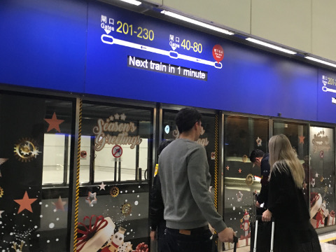 香港国際空港のターミナル間シャトル