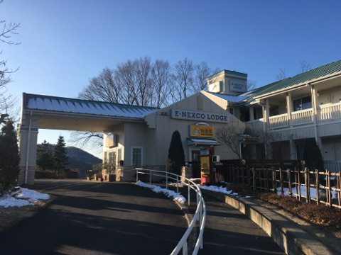 佐野サービスエリアの旅籠屋