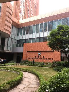 香港大学構内