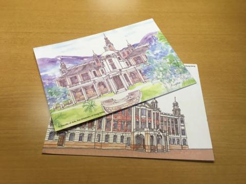 香港大學の絵葉書