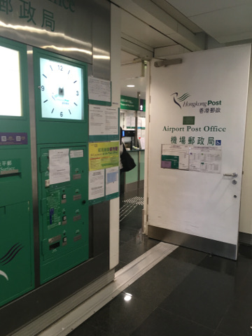 空港内郵便局