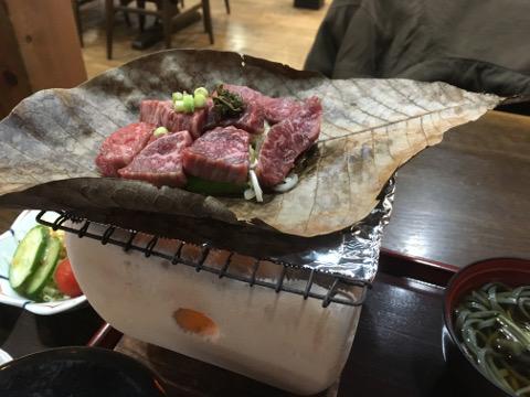 飛騨牛の朴葉焼き