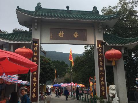 林村の入り口