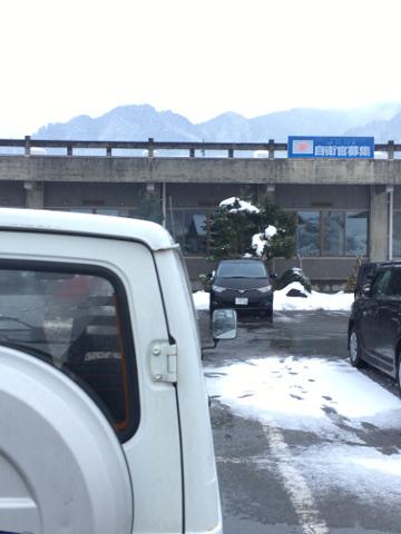 飛騨市役所駐車場