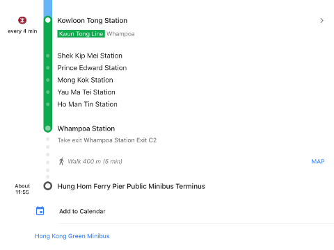 Googleマップのルート案内