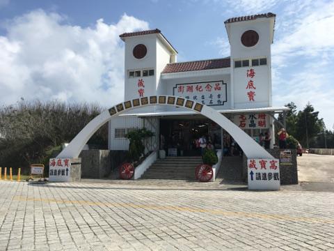 澎湖跨海大橋の土産物屋