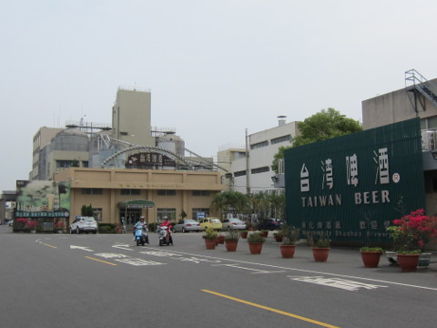 ビール文物館