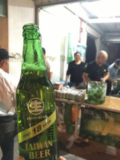 18天生ビール