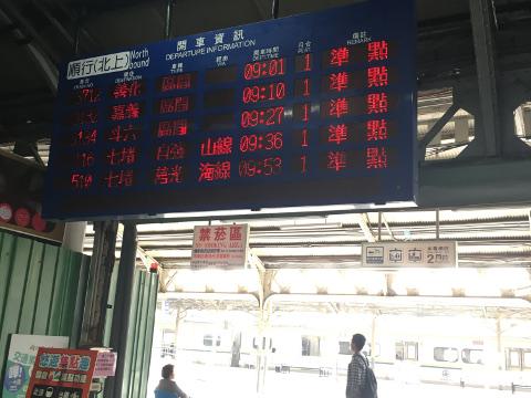 台南駅の運行案内板