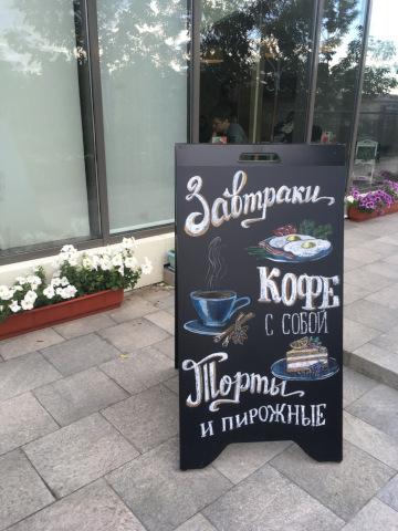 ハバロフスク駅前のカフェ