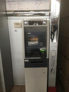 中国銀行でキャッシング