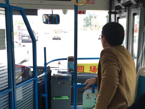 厦門のバスの運賃箱
