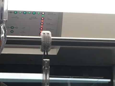 上海地下鉄車内の行き先表示