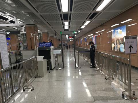 厦門地下鉄のセキュリティゲート
