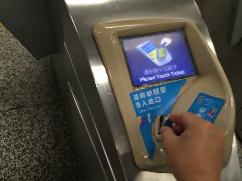 南京地下鉄改札出口