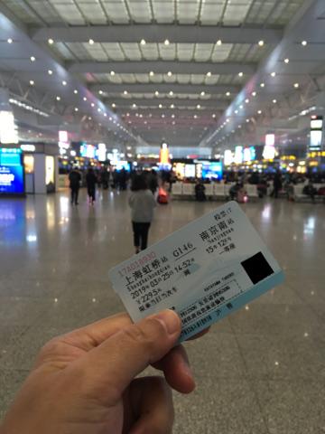 上海虹橋駅出発ロビー