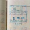 岡山空港出国印
