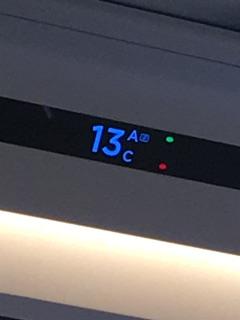 中国新幹線指定席表示