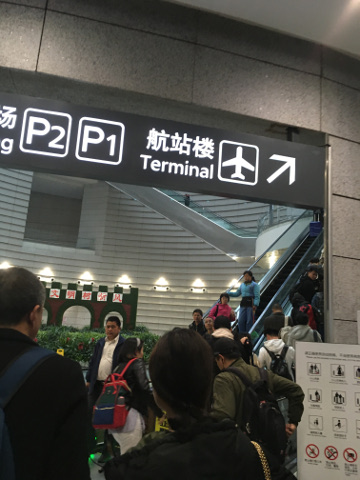 南京地下鉄南京空港駅
