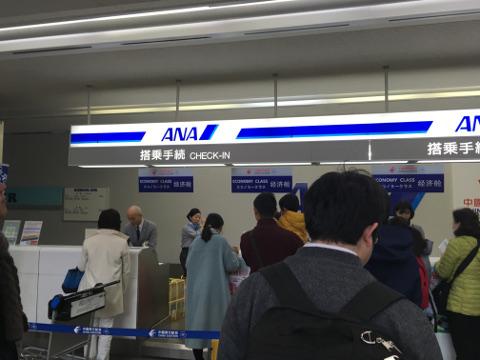 岡山空港国際線チェックインカウンター