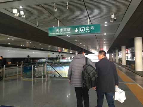 南京南駅プラットホーム