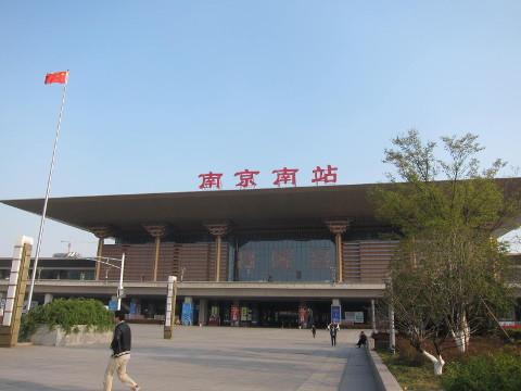 南京南駅舎