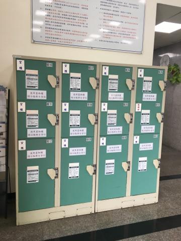 金門島フェリーターミナル内のロッカー